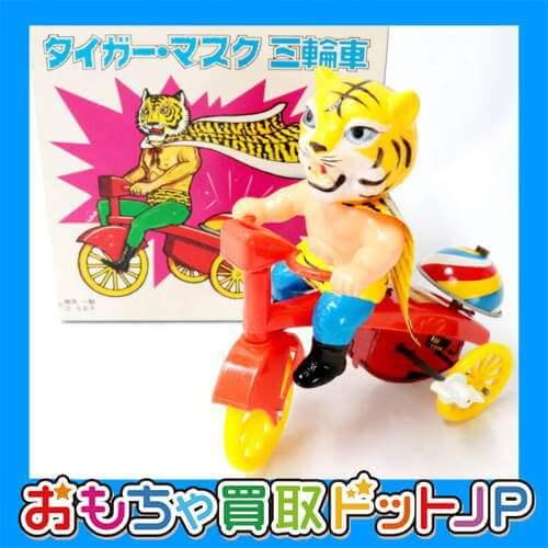 ブリキのおもちゃメーカー紹介第7弾! 世界的にもファンが多い増田屋斎藤貿易