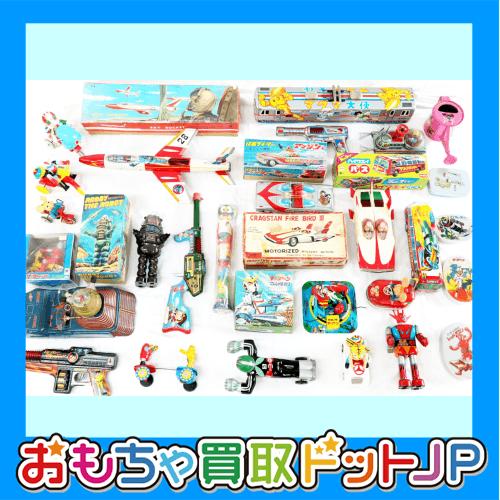 多田製作所・増田屋・アオシン・ポピーなどレトロ玩具多数お買取りさせていただきました!