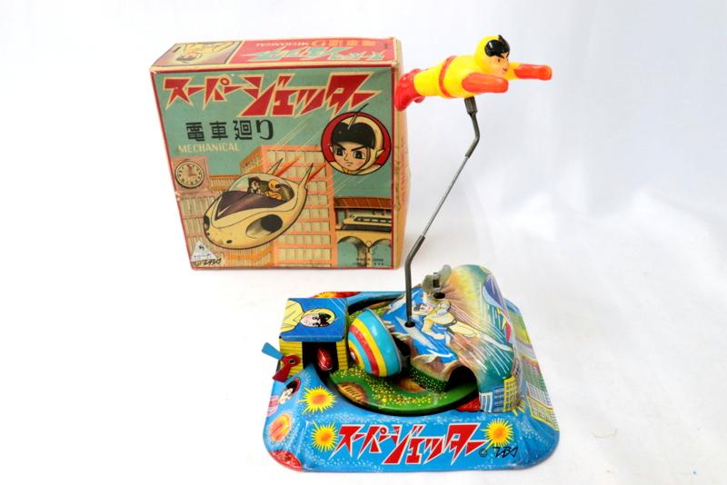 ヨネザワ【スーパージェッター 電車廻り MECHANICAL】