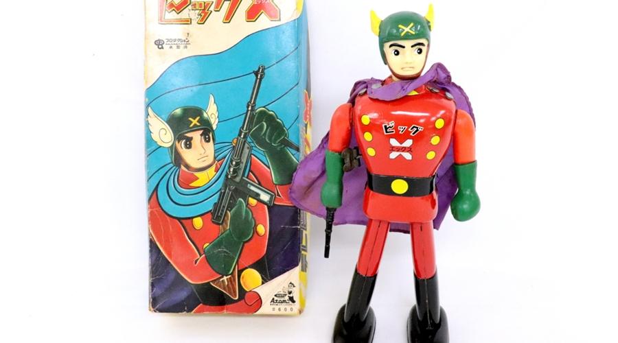 1960年代物!多田製作所【ビッグX ブリキ】をお買取させていただきました!