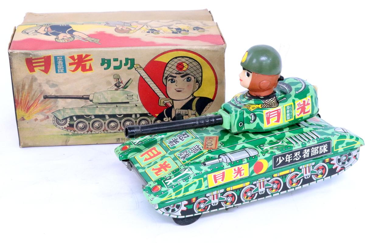 バンダイ【少年忍者部隊 月光 タンク】