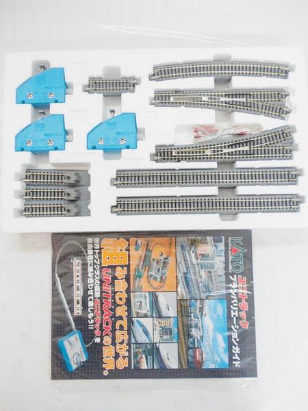 鉄道模型の電動ポイント 買取